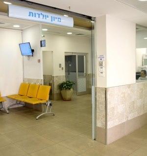תמונה מעבודת מרכז רפואי קפלן - חדרי לידה-1