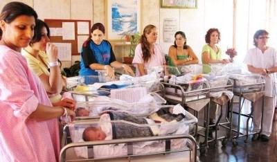 """חדר לידה בבי""""ח זיו (צילום: יח""""צ)"""
