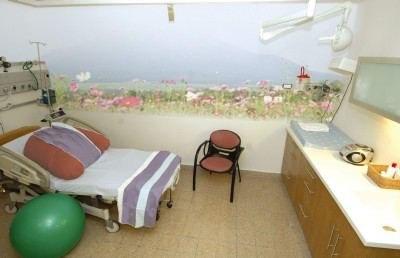 """חדר לידה בבי""""ח לניאידו. צילום: דובר בית חולים לניאדו"""